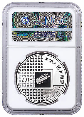 2016 30 g Silver Beijing Coin Expo Commem ¥10 NGC PF69 UC Great Wall SKU47276