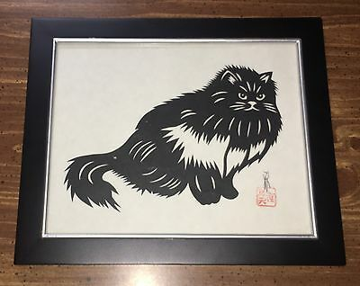 Original Vintage Japan Persian CAT Silhouette Framed Print