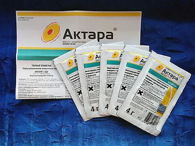 5pcs ACTARA 25 WG Water Dispersible GranulesThiamethoxam Plant Protection 4gr