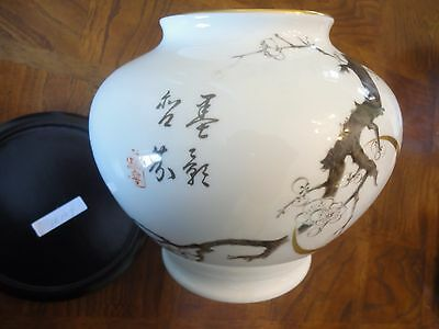 Franklin Porcelain Vase With Plum Blossom Limit Edition By Okura Of Japan No Tax