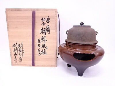 2974703: Japanese Tea Ceremony / Furo (Brazier) & Kiriawase-Gama (Kettle) Set /