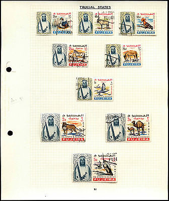 Fujeira 1966 Animals Album Page Of Stamps #V4482
