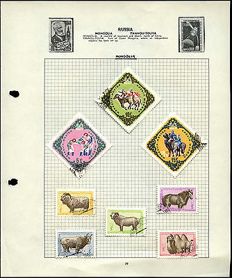 Mongolia Album Page Of Stamps #V4450