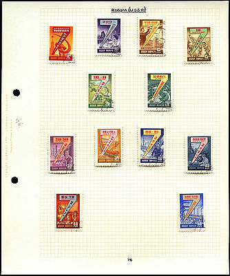 Russia Album Page Of Stamps #V4438