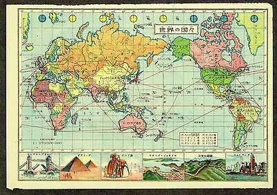 Lovely Japanese WORLD map centered on Pacific ins. New York Great Wall Pyramids