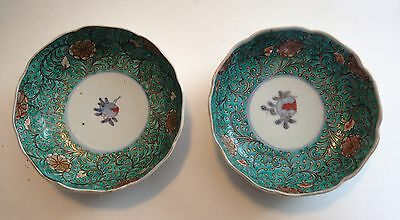2 ANTIQUE JAPANESE HAND PAINTED PORCELAIN BOWL FLOWERS ASIAN GOLD IMARI Flowers