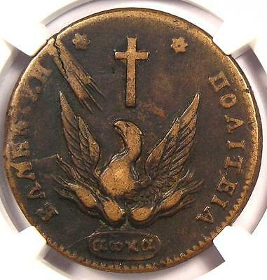 1831 Greece 10 Lepta 10L - NGC VF30 - Rare Early Date Phoenix Type Coin!
