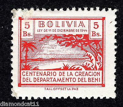 Bolivia 5b Orange unknown stamp MOUNTED MINT R27301