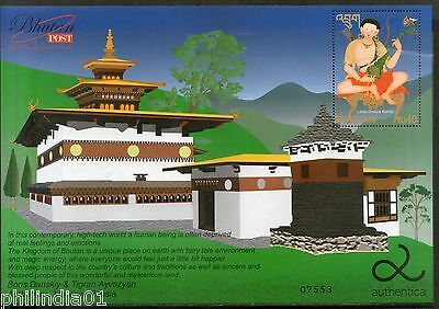 Bhutan 2013 Lama Drukpa Arts & Happiness Architecture Unique Palace Sheetlet MNH