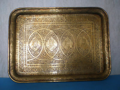 Hand made brass antique Persian or Middle East Plate / Tray engraved - 18-19th c