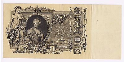 RUSSIAN EMPIRE BANKNOTE,  100 Rubles 1910, BIG BANKNOTES !