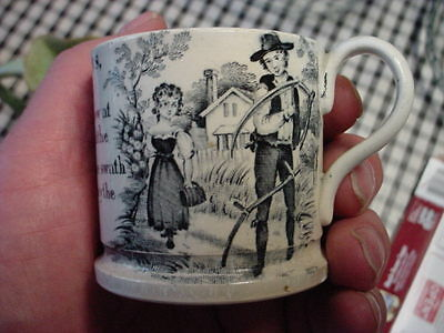"Tiny antique black transfer ""June"" mug with rhyme-an old one!"