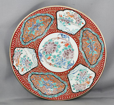 Gorgeous Antique Japanese Hand Painted  Porcelain Plate Signed Circa 1800s