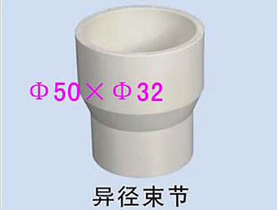 1 pcs  50to32mm Adaptor for cyclone dust collector Reducer woodworking vacuum