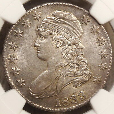 1833 Capped Bust Half Dollar, Choice AU/Unc, NGC AU-58 - ALL of That Grade!