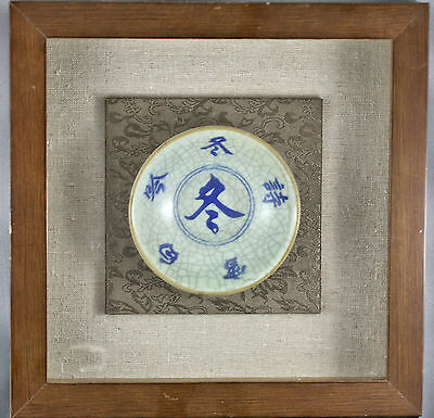 Vintage Chinese Hand Painted Porcelain Bowl Framed In A Quality Wooden Frame