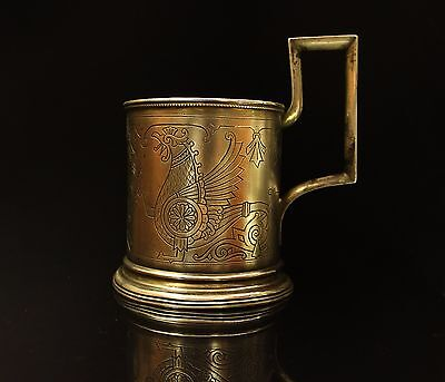 Antique Original Perfect Silver Russian Dragon Decorated Cup Holder