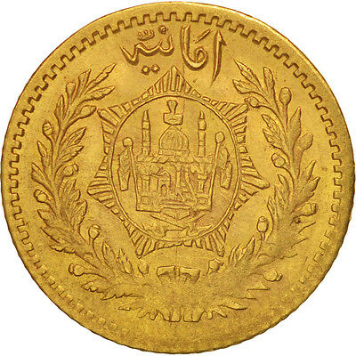 [#49860] Afghanistan, Amanullah, 1/2 Amani, 5 Rupees, 1920, Afghanistan, Gold