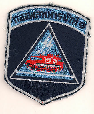 Thailand Foreign  Patch insignia 6