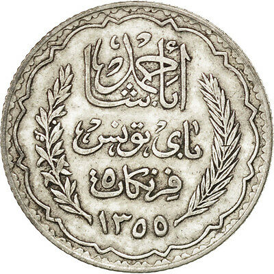 [#75173] TUNISIA, 5 Francs, 1934, Paris, KM #261, AU(55-58), Silver, 4.96
