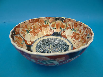 Antique Old Small Unsigned Chinese China Qing Dynasty Red Blue Bowl Kitchenware