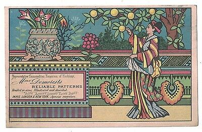 Mme Demorest's Sewing Patterns Victorian Trade Card Asian Woman