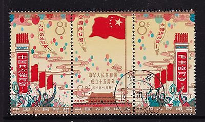China 15th Anniversary of People's Republic strip of 3 Stamps 1964 CTO