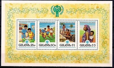 Ghana 1979 IYC/Child Mother School Education Children Games Ball Boat Palm Tree3