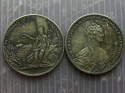 Russian medal with image of Catherine The Second