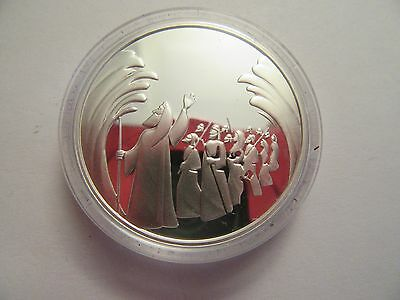 2008 Israel Silver Proof Like 1 Shekel, Parting of the Red Sea, Mint Package