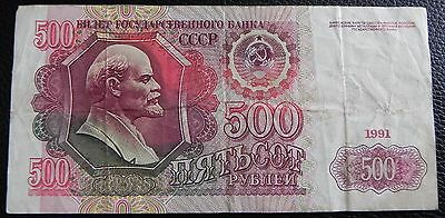 SOVIET UNION - 500 rubles - 1991 - Pick 245a