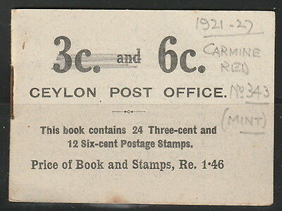 Ceylon 1922 SB6a var Unlisted variety?? Booklet Cover & Interleaving only £3750+