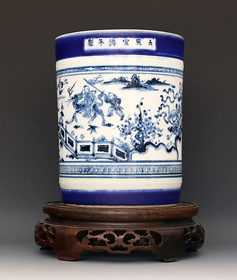 chinese ancient Blue and white  porcelain sculpture Kirin SongZi brush pot