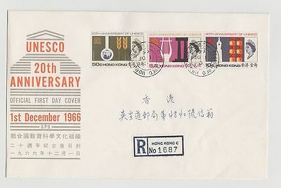 Hong Kong Unesco 20Th Anniversary 01/12/1966  New  Registered & Addressed