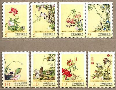 China Taiwan 2017 Paintings Giuseppe Castiglione Stamps Flower Bird Tree