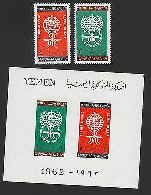 YEMEN Scott 135-136 MNH -1962 WHO Malaria Issue including Souvenir Sheet