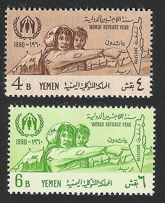 YEMEN Scott 96-97 MNH - 1960 World Refugee Year Issue