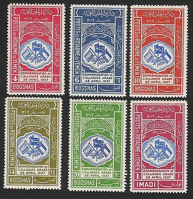 YEMEN Scott 24-29 MNH - 1939 Arab Alliance Anniversary