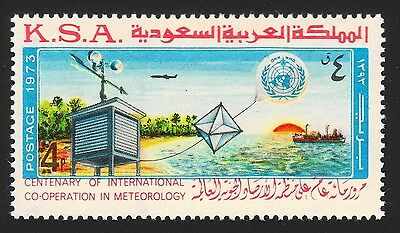 SAUDI ARABIA Scott 670 MNH - 1974 - International Meteorological Cooperation