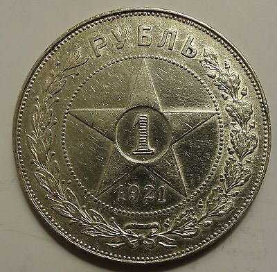 Russian coin 1921 silver Ruble AG