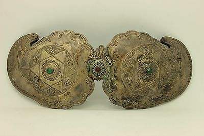 Antique Original Perfect Alpacca  Amazing Ottoman  Anatolian Belt Buckle