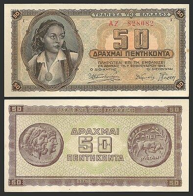 Greece 50 DRACHMAI 1.2.1943 P 121 AU-UNC OFFER !