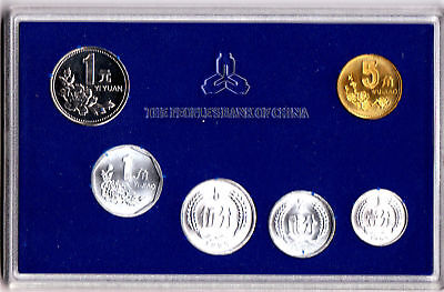 Peoples Republic of China 1998 Mint Set of Coins Nice