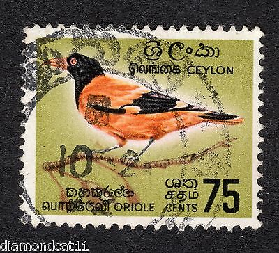1964 Ceylon 75c Asian Oriole SG495 Fine Used R14199