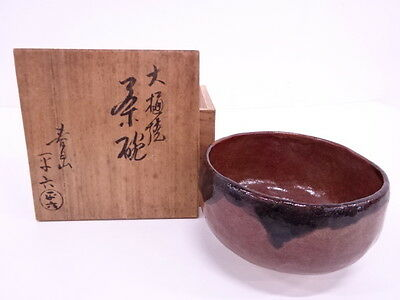 2929469: Japanese Tea Ceremony / Chawan (Tea Bowl) / Ohi Ware / Caramel Glaze /