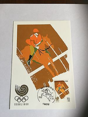 """1986 South Korea """"Seoul Olympics 1988"""" First Day Of Issue (1986/3/25) Postcard"""
