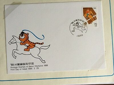 1986 Postage Stamps Of Seoul Olympics 1988 F D C 'Equestrians Sports'