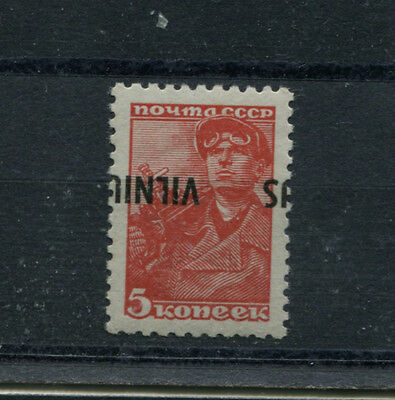 Ithuania Germany Occup Ww2 Vilnius 10 Invereted Split Ovpt Mnh Signed Krischke