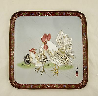 "Signed Teizan & Kinzan 11"" Meiji Japanese Cloisonne silver-wire Cockerel tray"