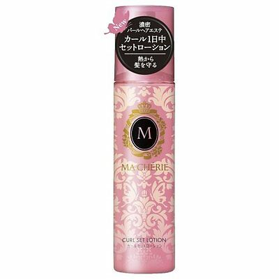 Shiseido Japan MACHERIE Curl set lotion EX 200ml  #2373 F/S